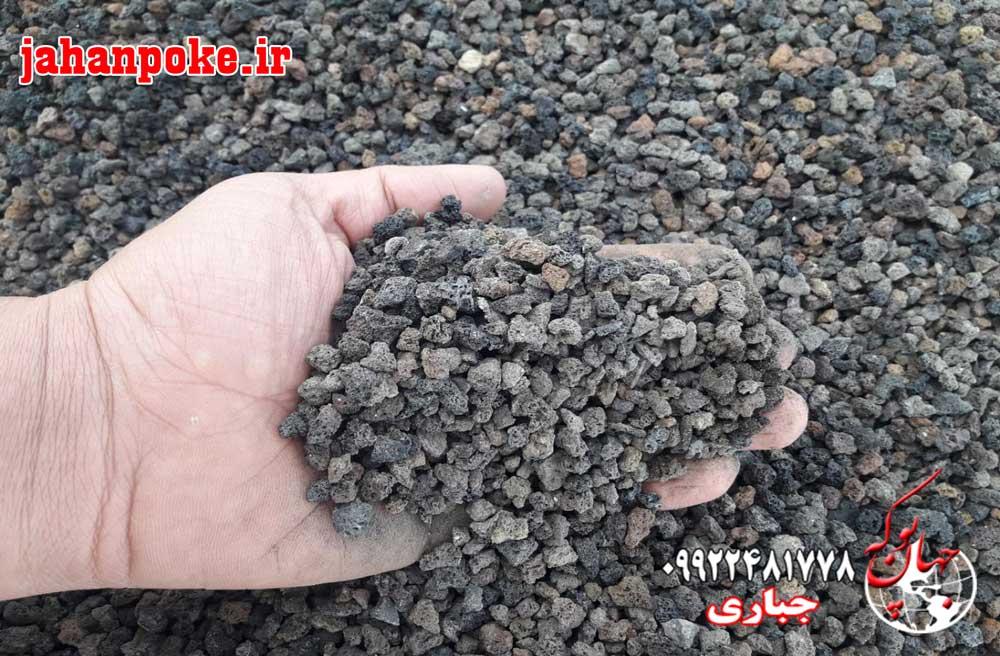 صادرات پوکه معدنی قروه