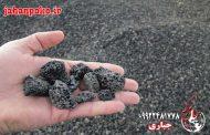 پوکه معدنی پوزولانی