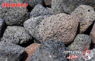 پوکه معدنی از ساختمان سازی تا کشاورزی